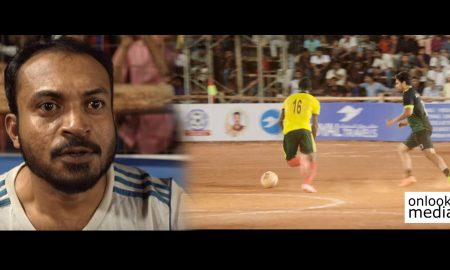 sudani from nigeria official trailer, sudani from nigeria malayalam movie,sudani from nigeria movie latest news,soubin shahir movie,soubin shahir's latest movie,sudini from nigeria soubin shahir movie,sudani from nigeria movie poster,