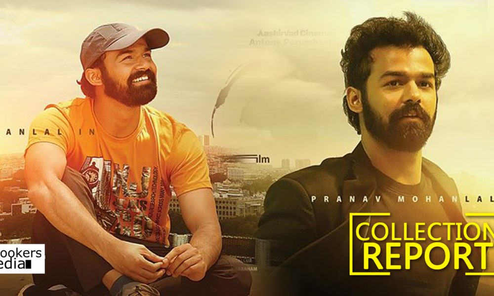 aadhi movie kerala collection,aadhi latest news,aadhi 11 days collection,aadhi collection report,aadhi hit or flop,pranav mohanlal latest news,pranav mohanlal new movie,