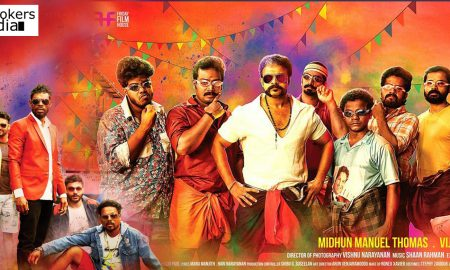 aadu 3,aadu 3 malayalam movie,vijay babu,vijay babu latest news,aadu 2,aadu 2 movie latest news,aadu oru bheekara jeeviyanu movie third part,aadu 3 movie latest news,midhun manuel,midhun manuel movie news,aadu3 jayasurya movie ,jayasurya movie news