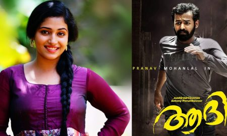 anu sithara,actress anu sithara,anu sithara's latest news,anu sithara's recent news,actress anu sithara still photos,aadhi malayalam movie,aadhi movie latest news,aadhi movie recent news,pranav mohanlal,pranav mohanlal's latest news,aadhi pranav mohanlal movie,pranav mohanlal movie news,jeethu joseph movie news,aadhi jeethu joseph movie