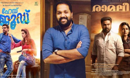 hey jude malayalam movie,hey jude movie latest news,hey jude movie latest report,nivin pauly,nivin pauly latest news,nivin pauly movie news,arun gopy,arun gopy's latest news,