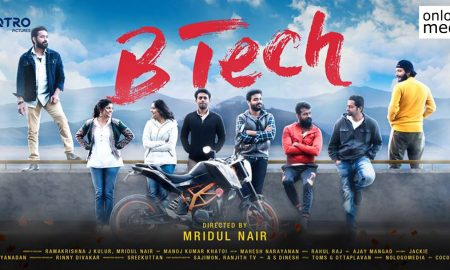 b tech malayalam movie,b tech movie latest news,b tech first look posters,b tech movie posters,asif ali upcoming movie,asif ali in b tech,asif ali latest news