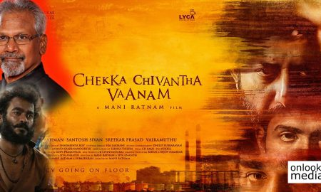 Chekka Chivantha Vaanam tamil movie,Chekka Chivantha Vaanam new movie,Chekka Chivantha Vaanam movie latest news,Chekka Chivantha Vaanam movie poster,Chekka Chivantha Vaanam mani ratnam movie,mani ratnam,mani ratnam movie latest news,mani ratnam new movie,mani ratnam next,Chekka Chivantha Vaanam appani sarath kumar movie,appani sarath kumar,appani sarath kumar's latest news,appani sarath kumar's next tamil movie,appani sarath kumar in Chekka Chivantha Vaanam movie,mani ratnam appani sarath kumar movie