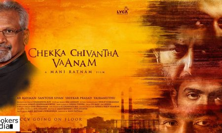 chekka chivantha vaanam new tamil movie-poster, chekka chivantha vaanam tamil movie, chekka chivantha vaanam mani ratnam movie, chekka chivantha vaanam movie first look poster,mani ratnam's next movie,mani ratnam movie news