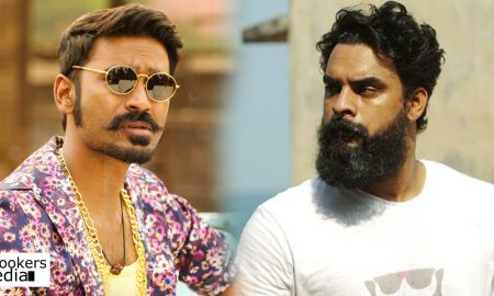 maari 2 tamil movie,maari 2 new movie,dhanush,maari 2 dhanush movie,dhanush's latest news,maari 2 movie latest news,dhanush tovino thomas new movie,dhanush's upcoming movie,dhanush's next movie,tovino as villain in maari 2 movie,tovino maari 2 movie look,maari 2 shooting report,tovino thomas debut tamil movie,tovino thomas upcoming tamil movie,tovino thomas recent tamil movie,balaji mohan,balaji mohan's latest news