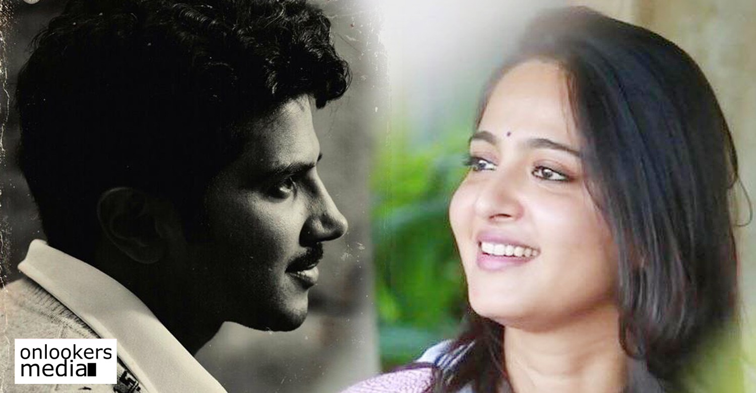 Mahanati telugu movie,Mahanati dulquer salmaan movie,Mahanati movie latest news,anushka shetty,anushka shetty's latest news,Mahanati anushka shetty movie,anushka shetty's upcoming movie news,anushka shetty's recent movie news,dulquer salmaan debut telugu movie,dulquer salmaan anushka shetty movie,dulquer salmaan movie news