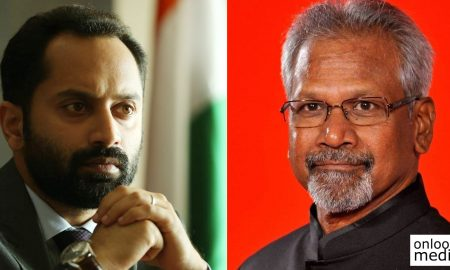 fahadh faasil,fahadh faasil's latest news,fahadh faasil's movie news,fahadh faasil's recent news,mani ratnam,mani ratnam latest movie,fahadh faasil's recent tamil movie,mani ratnam fahadh faasil movie,mani ratnam's upcoming movie,mani ratnam movie news