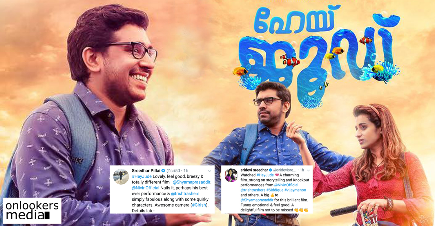 hey jude,hey jude movie,hey jude movie latest news,hey jude movie preview show reviews,nivin pauly,nivin pauly shyamaprasad movie,hey jude movie 200 screens,hey jude movie posters,hey jude movie stills,nivin pauly movie news,sridevi sreedhar,sreedevi sreedhar's latest news, Sreedhar Pillai, Sreedhar Pillai's latest news,nivin pauly trisha movie,trisha movie hey jude