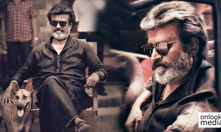kaala tamil movie,kaala new movie,kaala rajinikanth movie,kaala movie latest news,kaala movie poster,kaala movie stills,rajinikanth kaala movie images,kaala movie teaser release date,kaala movie teaser details,rajinikanth's upcoming release,rajinikanth's latest movie,rajinikanth's next movie,director pa ranjith,pa ranjith movie news,rajinikanth movie news,rajinikanth new movie kaala teaser release date