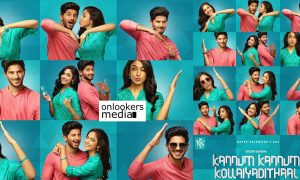 Kannum Kannum Kollai Adithaal tamil movie, Kannum Kannum Kollai Adithaal first look of dulquer salmaan, Kannum Kannum Kollai Adithaal movie latest news,first look of dulquer salmaan's new tamil movie,dulquer salmaan,dulquer salmaan's latest news,dulquer salmaan's upcoming tamil movie,dulquer salmaan movie stills,dulquer salmaan's new tamil movie,ritu varma,dulquer salmaan ritu varma movie, Kannum Kannum Kollai Adithaal ritu varma movie,ritu varma movie stills, Kannum Kannum Kollai Adithaal movie poster, Kannum Kannum Kollai Adithaal Desingh Periyasamy movie, Desingh Periyasamy new movie,ritu varma new tamil movie