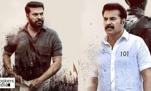 parole malayalam movie,parole movie release date,parole mammootty movie,mammootty,mammootty's next release parole,mammootty's upcoming release,mammootty movie news,parole movie poster,release date of mammootty's parole,mammootty's new movie,mammootty's recent movie,mammootty's latest movie