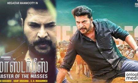masterpiece movie,masterpiece movie latest news,masterpiece tamil movie,masterpiece telugu movie,masterpiece movie tamil remake,masterpiece movie telugu remake,masterpiece mammootty movie,mammootty's latest news,mammootty movie news,mammootty's recent movie news,ajai vasudev,director ajai vasudev latest news,mammootty masterpiece movie latest news