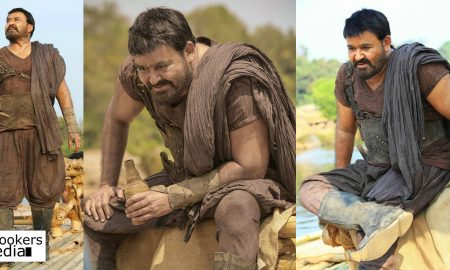 kayamkulam kochunni malayalam movie,kayamkulam kochunni movie latest news,mohanlal,mohanlal as ithikara pakki,kayamkulam kochunni mohanlal's latest stills,mohanlal's ithikara pakki images,kayamkulam kochunni movie script writter,kayamkulam kochunni movie mohanlal's look,kayamkulam kochunni mohanlal's images,kayamkulam kochunni movie still images,mohanlal movie still photos,mohanlal's latest movie stills,script writer sanjay,sanjay's latest news,sanjay's recent news,ithikara pakki look in kayamkulam kochunni movie