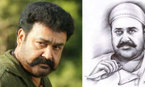 kayamkulam kochunni malayalam movie,kayamkulam kochunni movie latest news,mohanlal,mohanlal's latest news,mohanlal movie news,kayamkulam kochunni movie mohanlal's new look,mohanlal's upcoming movie details,kayamkulam kochunni shooting reports,nivin pauly,kayamkulam kochunni nivin pauly movie,nivin pauly movie news, Rosshan Andrewss, Rosshan Andrewss movie news, Rosshan Andrewss movie kayamkulam kochunni latest report