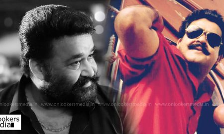 mohanlal,mohanlal's latest news,mohanlal movie stills,mohanlal's upcoming movie news,mohanlal's next movie news,mohanlal's recent movie news,director bhadran,mohanlal bhadran movie,bhandran's movie news,bhadran's upcoming movie,bhadran's next movie,