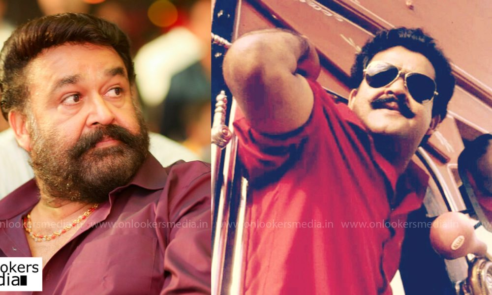 mohanlals next with spadikam director bhadran likely to