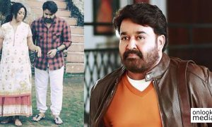 neerali malayalam movie,neerali mohanlal movie,neerali movie latest news,mohanlal,mohanlal movie news,producer santhosh t kuruvila,santhosh t kuruvila's latest news,santhosh t kuruvila about neerali movie,neerali movie latest reports,mohanlal's upcoming movie news,mohanlal's new movie neerali,mohanlal nadhiya moidu movie,nadhiya moidu,nadhiya moidu movie news