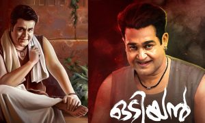 odiyan malayalam movie,odiyan new malayalam movie,odiyan movie latest news,odiyan movie final schedule details,odiyan movie shooting dates,mohanlal,mohanlal movie news,odiyan movie poster,mohanlal movie news,mohanlal's upcoming movie odiyan,mohanlal's new movie odiyan,mohanlal's next movie odiyan,va shrikumar menon movie news,va shrikumar menon odiyan movie,mohanlal va shrikumar menon movie latest reports