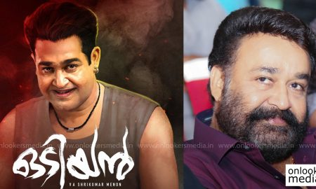 odiyan malayalam movie,odiyan movie latest news,odiyan movie latest report,odiyan mohanlal movie,odiyan movie release date,mohanlal odiyan movie release date,mohanlal's next movie,mohanlal's upcoming movie,mohanlal movie news,va shrikumar menon movie news,va shrikumar menon latest news,mohanlal va shrikumar menon movie