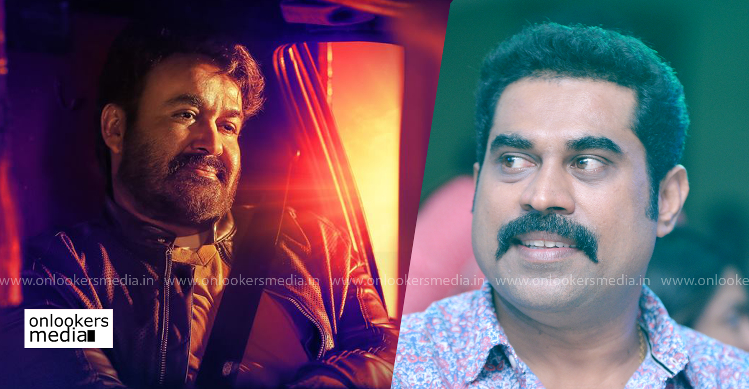 Neerali ,Neerali mohanlal movie , suraj venjaramoodu mohanlal neerali , Neerali Ajoy Varma ,Ajoy Varma mohanlal movie neerali ,mohanlal suraj movie neerali ,producer santhosh t kuruvilla movie ,santhosh t kuruvilla movie news santhosh t kuruvilla ajoy varma movie ,santhosh t kuruvilla mohanlal new movie ,