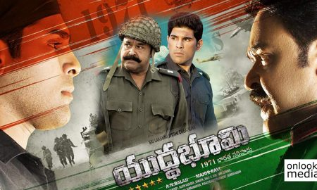 Yudhabhoomi telugu movie, Yudhabhoomi new telugu movie,1971 beyond borders movie telugu remake, Yudhabhoomi movie latest news, Yudhabhoomi movie stills, Yudhabhoomi movie poster, Yudhabhoomi mohanlal new telugu movie, Yudhabhoomi mohanlal stills, Yudhabhoomi mohanlal allu sirish movie, Yudhabhoomi allu sirish movie,1971 beyond borders mohanlal movie telugu remake,mohanlal's upcoming telugu movie,mohanlal movie stills,allu sirish movie stills,major ravi, Yudhabhoomi major ravi movie