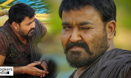 mohanlal,mohanlal's latest news,mohanlal's latest stills,kayamkulam kochunni malayalam movie,kayamkulam kochunni movie latest news,kayamkulam kochunni movie mohanlal's new look,mohanlal's upcoming movie news,kayamkulam kochunni movie stills,mohanlal as ithikara pakki in kayamkulam kochunni,mohanlal's new look for ithikara pakki