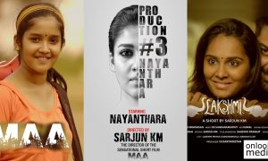 nayanthara,nayanthara movie news,nayanthara latest news,nayanthara upcoming movie news,nayanthara's upcoming movie details,lnayanthara sarjun movie maa fame sarjun,sarjun's latest news,sarjun's debut directional movie,nayanthara next movie,