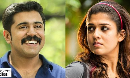 nivin pauly,nivin pauly's latest news,nivin pauly's movie news,nivin pauly's upcoming movie,nayanthara,nayanthara's latest news,nayanthara new malayalam movie,nayanthara movie news,nayanthara nivin pauly movie,dhyan sreenivasan debut direction movie,nivin pauly dhyan movie,nayanthara dhyan movie,dhyan sreenivasan's latest news