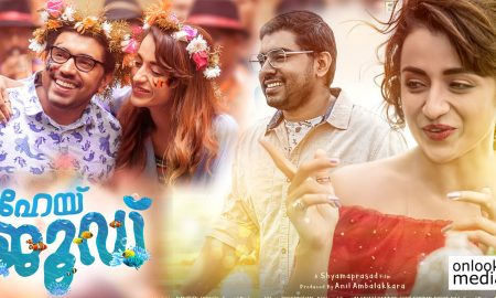 hey jude malayalam movie,hey jude movie latest news,hey jude movie recent news,hey jude movie poster,nivin pauly,nivin pauly recent movie,nivin pauly movie news,nivin pauly trisha hey jude movie,trisha movie news,trisha last malayalam movie,trisha debut malayalam movie,nivin pauly trisha movie stills,shyamaprasad movie,shyamaprasad movie news
