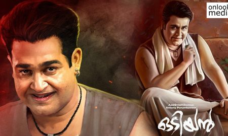 odiyan malayalam movie,odiyan movie latest news,odiyan movie shooting details,mohanlal,mohanlal's latest news,mohanlal movie news,mohanlal movie odiyan news,mohanlal's upcoming movie,mohanlal's next movie, VA Shrikumar Menon odiyan movie, VA Shrikumar Menon's latest news, VA Shrikumar Menon movie news,