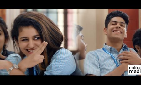 oru adaar love malayalam movie,oru adaar love movie teaser,oru adaar love movie latest news,omar lulu new movie,omar lulu latest news