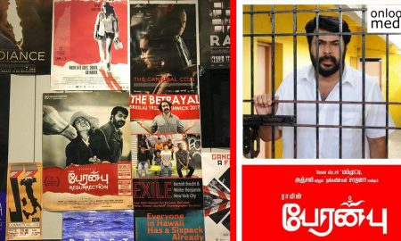 peranbu movie,peranbu movie latest news,peranbu movie recent news,mammootty,mammootty's latest news,peranbu mammootty movie, Rotterdam Film Festival, Rotterdam Film Festival latest news,director ram,director ram's latest news,mammootty film news,
