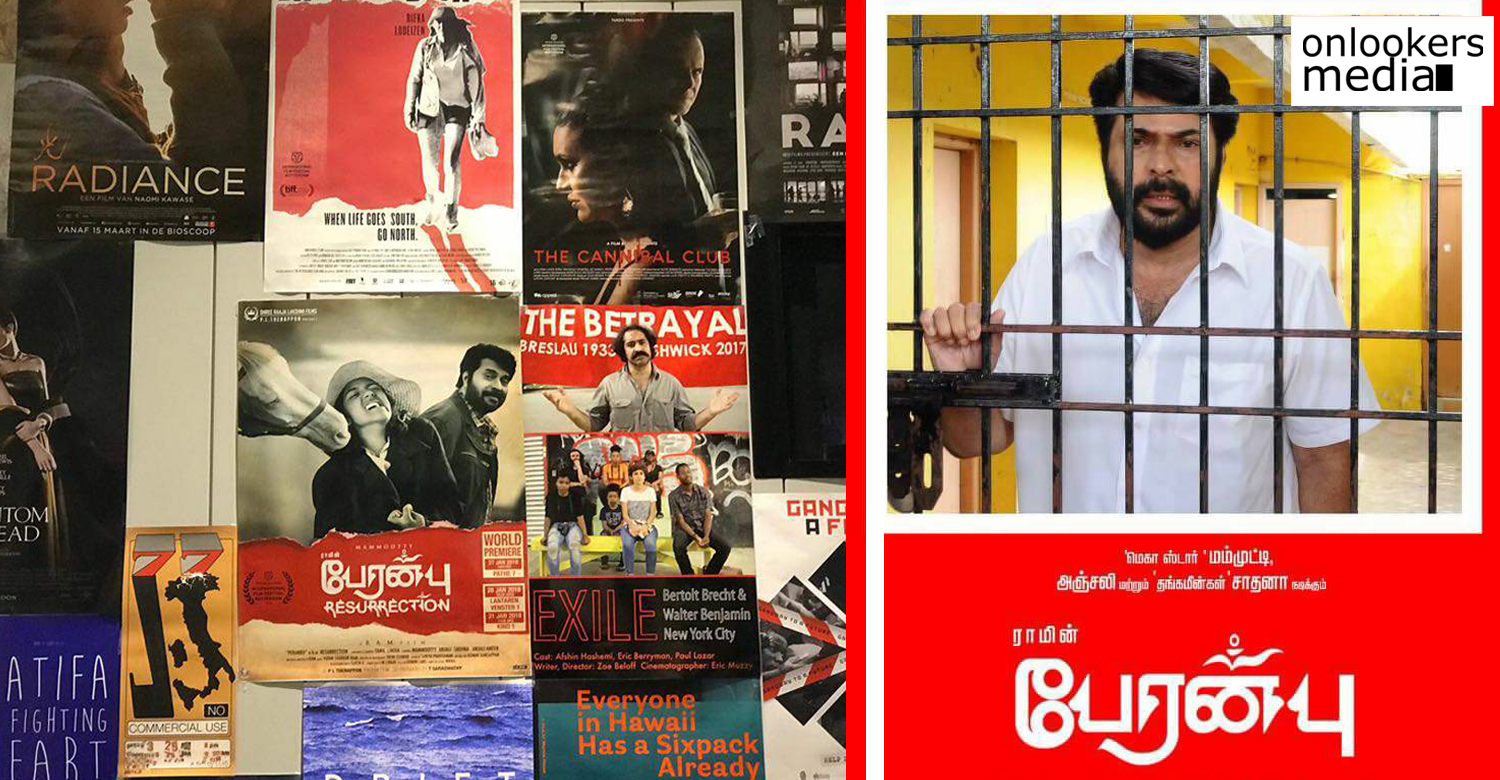 Peranbu ranked 20th among the 187 movies considered for for Rotterdam film