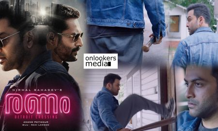 ranam malayalam movie,ranam movie latest news,ranam movie latest report,ranam prithviraj movie,prithviraj's action movie,prithviraj movie news,prithviraj's latest news,prithviraj's next movie,prithviraj's upcoming movie,ranam movie stills,ranam movie posters,prithviraj movie stills,ranam movie detroit crossing action scenes,director nirmal sahadev,nirmal sahadev new movie,prithviraj nirmal sahadev movie