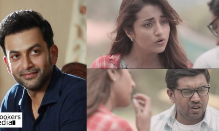 hey jude malayalam movie,hey jude movie new teaser,hey jude movie teaser,hey jude movie latest news,prithviraj,prithviraj's latest news,nivin pauly hey jude movie teaser,trisha hey jude movie teaser,nivin pauly trisha hey jude movie