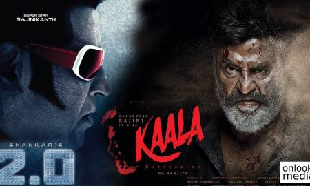 kaala tamil movie,kaala movie,kaala movie latest news,kaala movie recent news,kaala rajinikanth movie,kaala movie release date,rajinikanth's next releasing movie,rajinikanth movie news,rajinikanth's upcoming release,2.0 tamil movie,2.0 movie latest news,2.0 movie release details,2.0 rajinikanth movie,rajinikanth's next movie,rajinikanth's upcoming movie,pa ranjith,pa ranjith movie kaala latest news,shankar movie news,shankar movie 2.0 release date