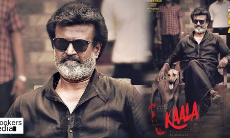 kaala tamil movie,kaala movie release date,kaala movie latest news,rajinikanth,kaala rajinikanth movie,rajinikanth's latest news,rajinikanth's upcoming release,rajinikanth's next release,rajinikanth movie news,director pa ranjith,pa ranjith's movie kaala,pa ranjith's next release,pa ranjith's upcoming release,rajinikanth pa ranjith's movie,superstar rajinikanth's next release,