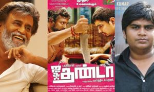 Rajinikanth,rajinikanth movie news,rajinikanth upcoming movie,rajinikanth next movie,director karthick subbaraj,rajinikanth karthik subbaraj movie,karthik subbaraj next