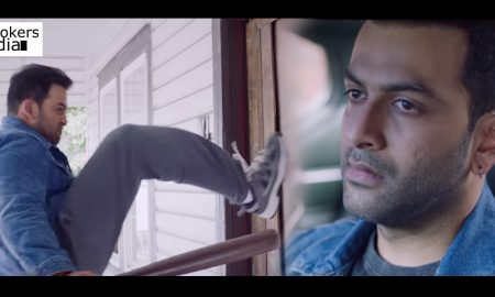 ranam - detroit crossing sneak peak video,ranam malayalam movie,ranam movie teaser,prithviraj,prithviraj new movie,ranam movie latest news,prithviraj's upcoming movie,prithviraj movie news,prithviraj's latest movie,prithviraj movie ranam,ranam movie posters,prithviraj movie stills