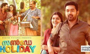 director jis joy,sunday holiday movie director,jis joy's latest news,jis joy's next movie,jis joy's upcoming movie,jis joy movie stills,sunday holiday movie poster,sunday holiday movie poster