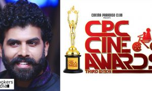 sunny wayne,sunny wayne latest news,sunny wayne about cpc awards,cinema paradiso club,cinema paradiso club latest news,sunny wayne movie news,sunny wayne recent news