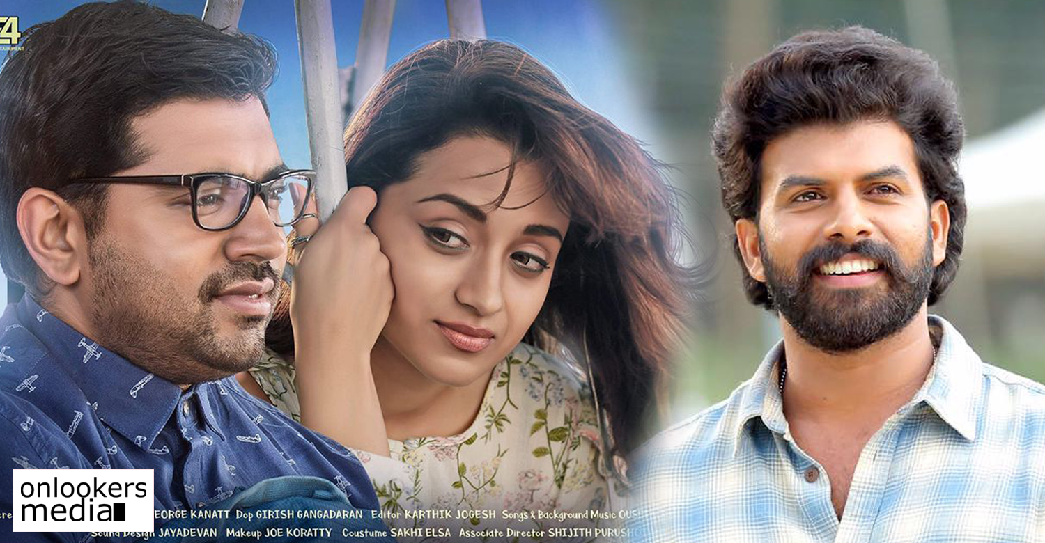 hey jude malayalam movie,hey jude movie latest news,hey jude movie recent news,hey jude nivin pauly movie,nivin pauly movie news,sunny wayne,sunny wayne's latest news,sunny wayne about hey jude movie,sunny wayne movie news,shyamaprasad movie news,nivin pauly shyamaprasad movie news