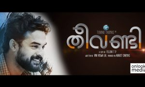 motion poster of Tovino's Theevandi,theevandi malayalam movie,theevandi movie motion poster,theevandi movie latest news,tovino thomas,tovino thomas new movie,tovino thomas movie news,tovino thomas movie stills,theevandi movie poster,tovino thomas upcoming movie