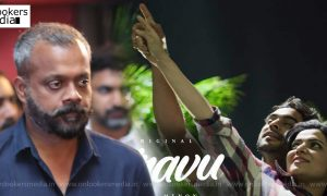 ulaviravu music video song,gautham menon,gautham menon's latest news,gautham menon's new music video,tovino thomas,tovino thomas latest news,tovino thomas in gautham menon's new music video,gautham menon's movie news,tovino thomas movie news,ulaviravu music director,ulaviravu lyricsist,actor suriya,suriya's latest news,ulaviravu romantic music video, ulaviravu music video actors