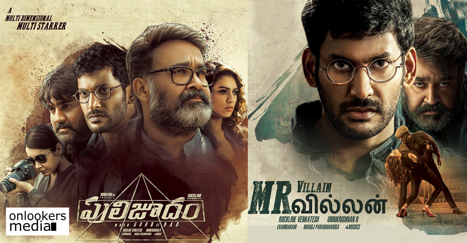 Check out the Tamil and Telugu posters of Mohanlal's Villain!