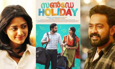 Vijay Superum Pournamiyum malayalam movie, Vijay Superum Pournamiyum new movie, Vijay Superum Pournamiyum movie latest news, Vijay Superum Pournamiyum asif ali mamta mohandas new movie, Vijay Superum Pournamiyum director jis joy's next movie,asif ali jis joy new movie,asif ali's next movie,mamta mohandas next movie,mamta mohandas new movie,director jis joy's latest news,mamta mohandas latest news