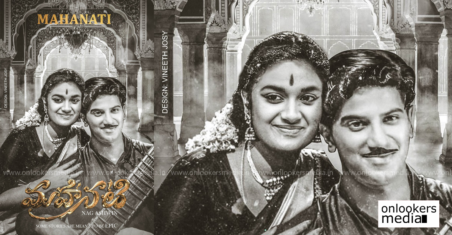 Dulquer Salman S Gemini Ganeshan Look Is Impressive The: Here's Dulquer Salmaan And Keerthy Suresh From Mahanati