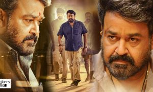 Mohanlal , Janatha Garage , Janatha Garage team again .mohanlal new telung movie , Jr NTR Mohanlal new movie , telung mohanlal move stills ,