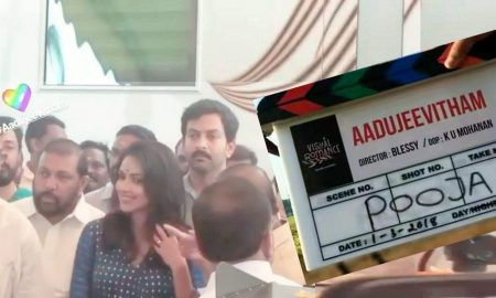 aadujeevitham malayalam movie,aadujeevitham new movie,aadujeevitham movie latest news,aadujeevitham movie pooja stills,aadujeevitham prithviraj movie,prithviraj new movie,prithviraj blessy new movie,prithviraj movie news,blessy's next movie,blessy's movie news,aadujeevitham movie recent news