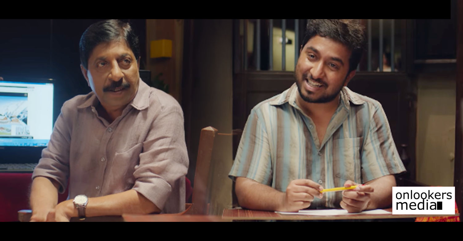 aravindante athidhikal,aravindante athidhikal movie,aravindante athidhikal malayalam movie,aravindante athidhikal vineeth sreenivasan movie,aravindante athidhikal movie teaser,aravindante athidhikal movie poster,aravindante athidhikal movie latest news,aravindante athidhikal movie news,vineeth sreenivasan's new movie